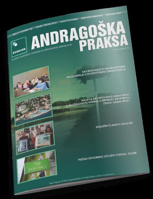 Andragoška Praksa Naslovnica1